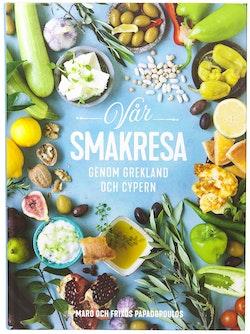 Vår smakresa genom Grekland och Cypern