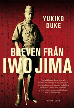 Breven från Iwo Jima
