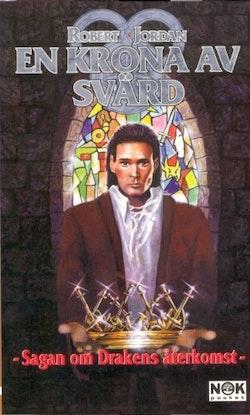 En krona av svärd