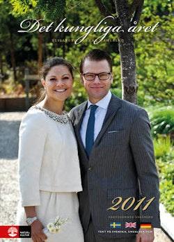 Det kungliga året 2011