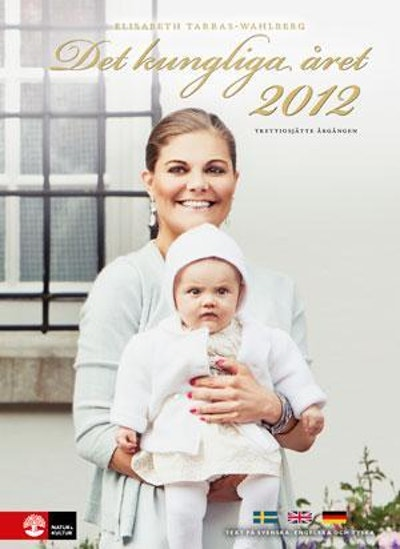 Det kungliga året 2012