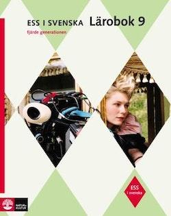 ESS i svenska 9 Lärobok, fjärde upplagan