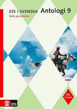 ESS i svenska 9 Antologi, fjärde upplagan