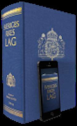 Sveriges Rikes Lag 2018 (klotband) : När du köper Sveriges Rikes Lag 2018 får du även tillgång till lagboken som app med riktig lagbokskänsla.