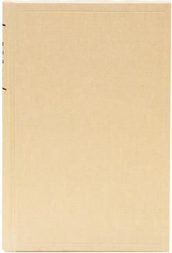 Nytt Juridiskt Arkiv, avd. II, inbunden årgång 2021 : Tidskrift för lagstiftning m.m.