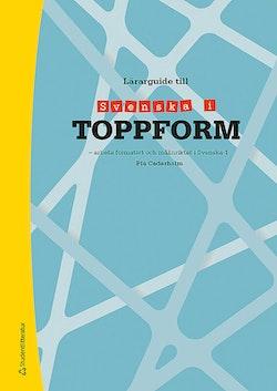 Svenska i toppform 1 Lärarpaket - Digitalt + Tryckt
