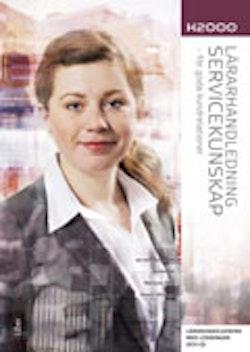 Servicekunskap, lärarhandledning med CD