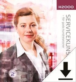 H2000 Servicekunskap Lärarhandledning