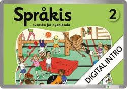 Språkis 2 Digital intro 12 mån