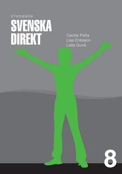 Svenska Direkt åk 8 Studiebok onlinebok (elevlicens) 6 månader