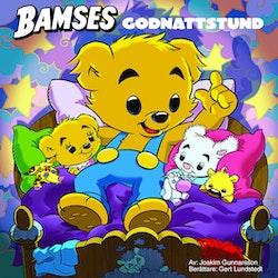 Min lilla saga Bamses godnattstund