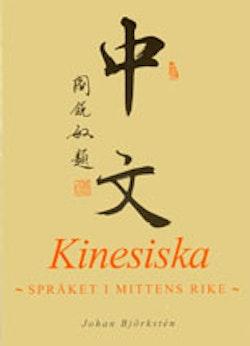 Kinesiska - grundbok