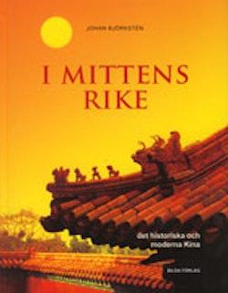 I Mittens rike : det historiska och moderna Kina