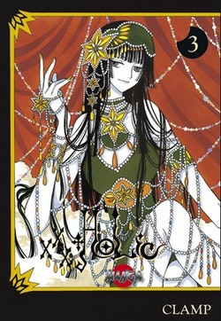 XXX Holic 02