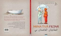 Mina två filtar (tvåspråkig svensk-arabisk)