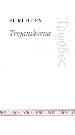 Trojanskorna