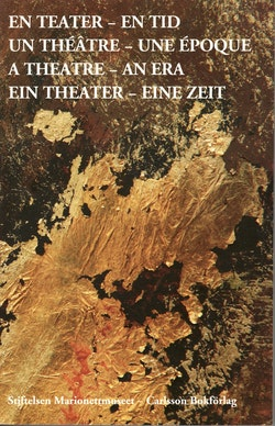 En teater : en tid