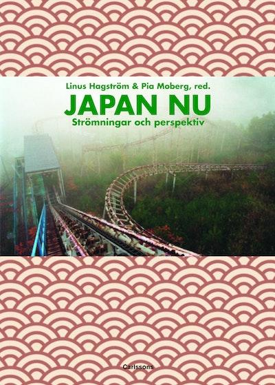 Japan nu : strömningar och perspektiv