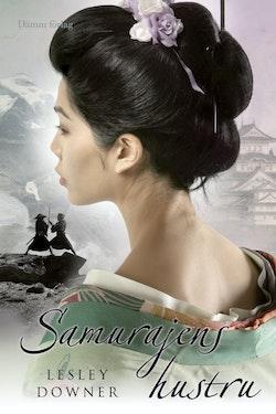 Samurajens hustru