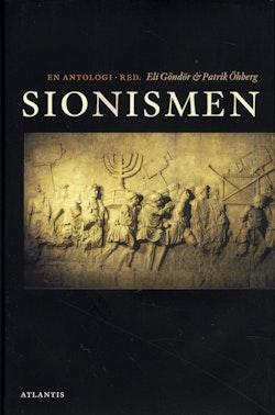 Sionismen : en antologi