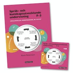 Språk-och kunskapsutvecklande undervisning (Bok + USB)