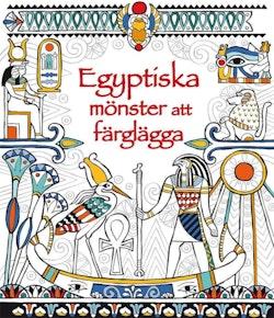 Egyptiska mönster att färglägga
