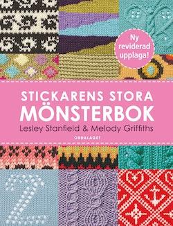 Stickarens stora mönsterbok: En inspirerande handbok med 300 mönster