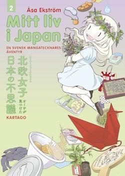 Mitt liv i Japan 2: En mangatecknares äventyr