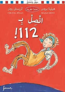 Ring 112 (arabiska)