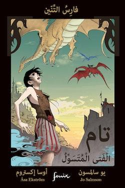 Tam tiggarpojken (arabiska)