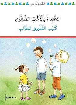 Lärarguide Passa lillasyster (arabiska)