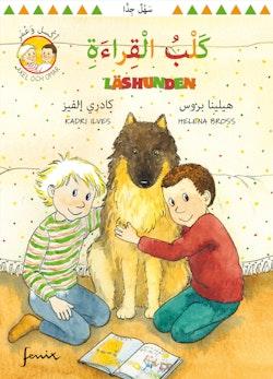Läshunden (arabiska och svenska)