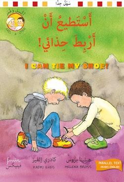 I can tie my shoe! (arabiska och engelska)