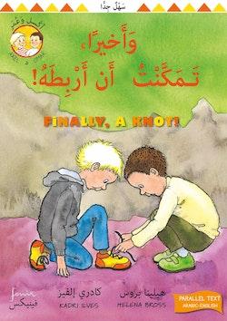 En knut till slut (parallelltext arabisk-engelsk)