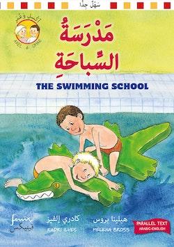 Simskolan. Parallelltext arabisk-engelsk