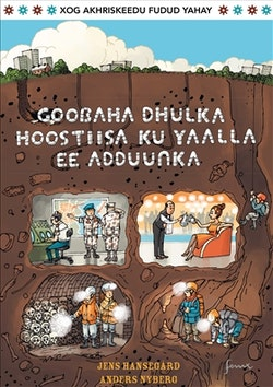 Jordens underjordiska platser. Somalisk version