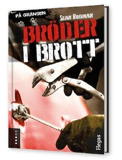 Bröder i brott