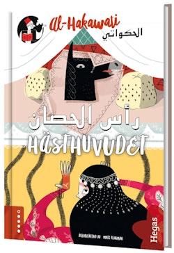 Hästhuvudet : syrisk folksaga (Bok+CD)