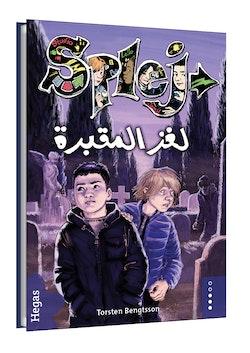 Mysteriet på kyrkogården (arabiska) (Bok+CD)