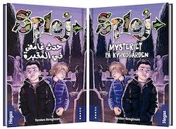 Mysteriet på kyrkogården (Tvillingpaket svenska+arabiska)
