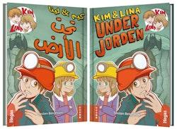 Kim & Lina under jorden (Tvillingpaket svenska+arabiska)