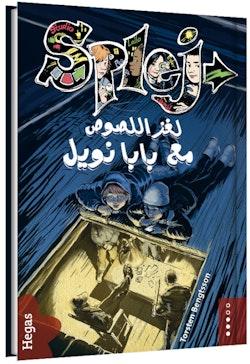 Mysteriet med tomterånarna (arabiska) (Bok+CD)