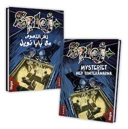 Mysteriet med tomterånarna (Tvilllingpaket svenska+arabiska)