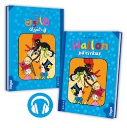 Hallon på cirkus (Tvillingpaket svenska+arabiska) (Bok+CD)
