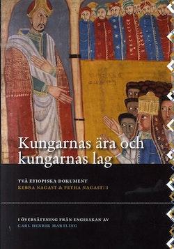 Kungarnas ära och kungarnas lag : två etiopiska dokument Kebra Nagast och Fetha Nagast : 1