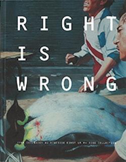 Right is wrong : fyra decennier av kinesisk konst ur M+ Sigg collection