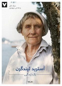 Astrid Lindgren : ett liv (persisk)