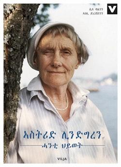 Astrid Lindgren : ett liv (tigrinsk)