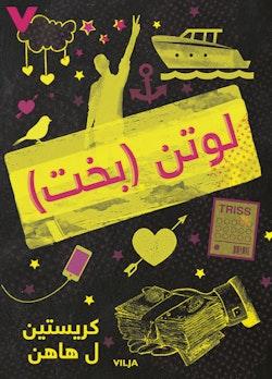 Lotten (persiska) (bok + CD)