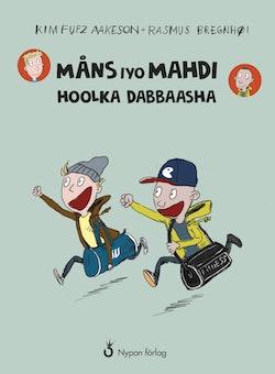 Måns och Mahdi på simhallen (somalisk)